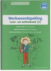 Junior Einstein - Werkwoordspelling groep 8 - Leer- en oefenboek - 2
