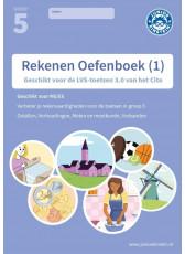 Junior Einstein Rekenen - Oefenboek groep 5 - deel 1