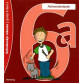 Oefenboekje rekenen 6a antwoordenboek